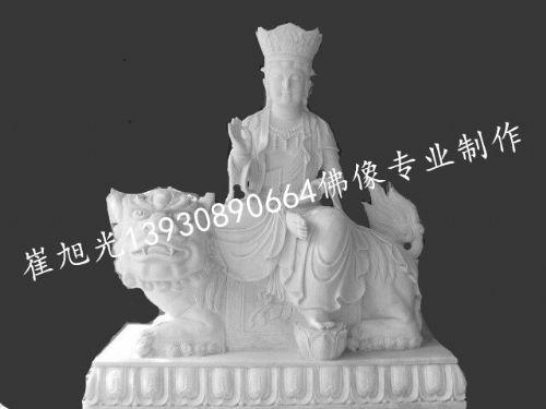 汉白玉石雕观音佛像寺庙佛像彩绘制作