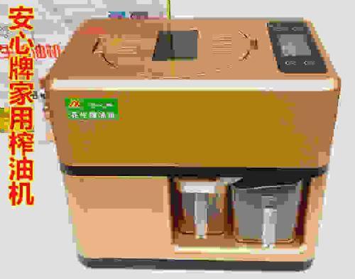 廉江安心AX-6家用榨油机组装配件