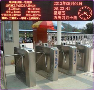 郑州工地小区单位专用三辊闸
