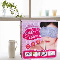 供应 高质量蒸汽眼罩 自发热蒸汽保湿棉布保健护眼罩