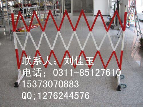电厂折叠护栏/伸缩围栏尺寸 新型管式安全围栏
