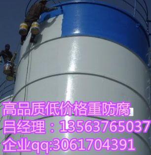 六安界首供应航标漆  烟囱专用航标漆
