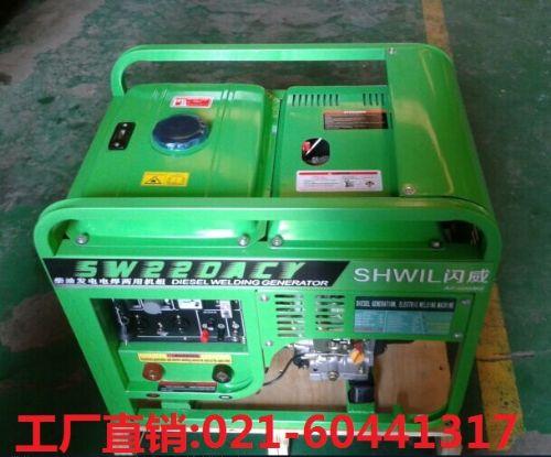 原装USA进口焊机220A柴油发电电焊机