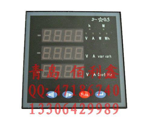 三相电流电压表报价 交直流电流电压表 上海厂家品质保证