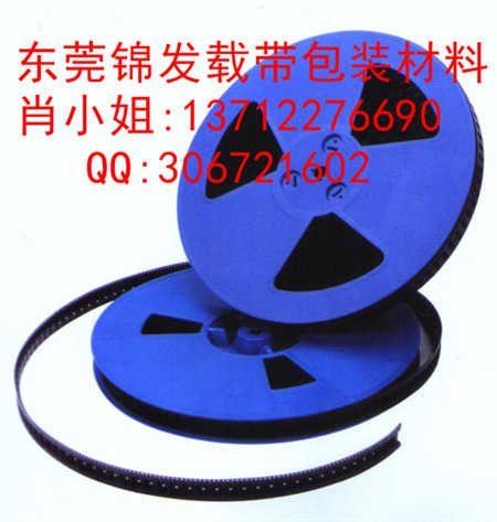 网络变压器载带|脉冲变压器载带|变压器编带包装