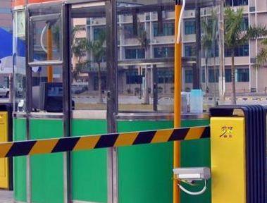 蓝牙远距离读卡器 15米内可实现刷卡起杆 山东厂家供应