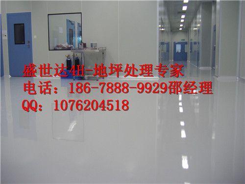 东营环氧地坪生产厂家-18678889929-环氧防静电地坪施工