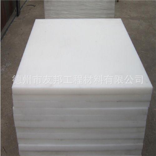 耐低温塑料板超高分子量聚乙烯板材