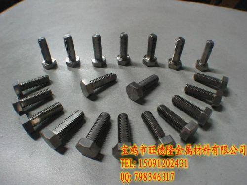 钛螺丝,钛标准件,钛合金螺丝-旺德隆金属
