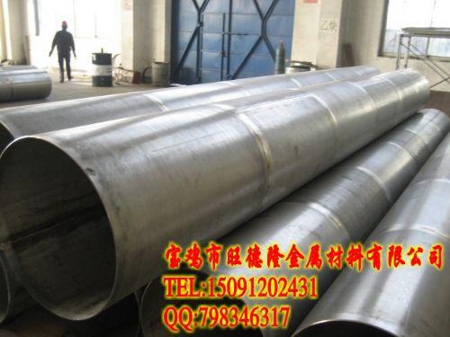 钛焊管,钛管道,钛无缝管-旺德隆金属