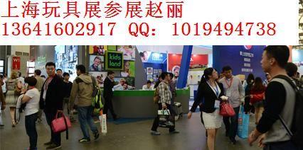 10月份童车展会-10月份上海童车展会2015年