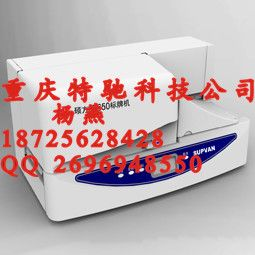 C-450P电缆号牌机 C450P标牌机黑色色带PP-RC03B
