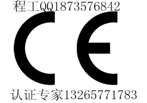 劳保鞋EN2034检测出口欧盟专业防护指令CE证书