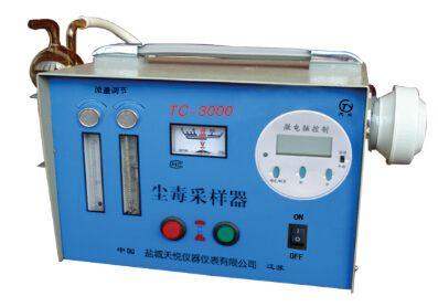 TY-2040B数字温度大气压力表