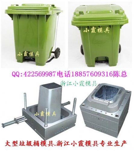专业160L工业垃圾桶塑料模具,制造工业垃圾桶模具