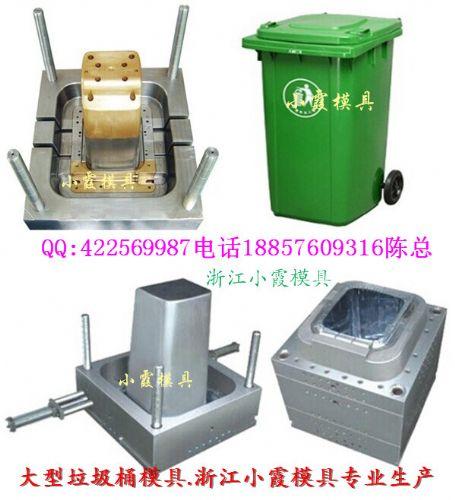 生产160升环卫桶注射模具,塑胶环卫桶模具价格
