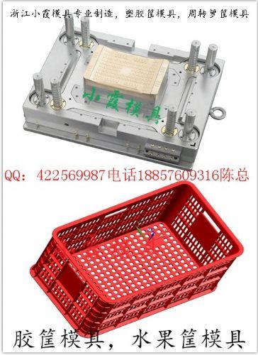 生产加工工具箱模具,李子筐模具,工具箱塑料模具价格