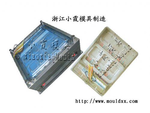 生产制造5表位塑料电表箱模具,5表电表箱模具工厂