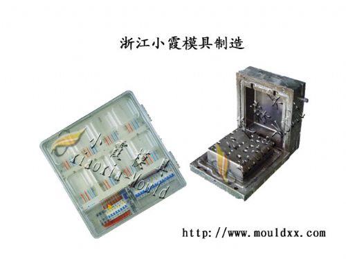 专业制造塑料电表箱外壳模具,电表箱外壳模具一个