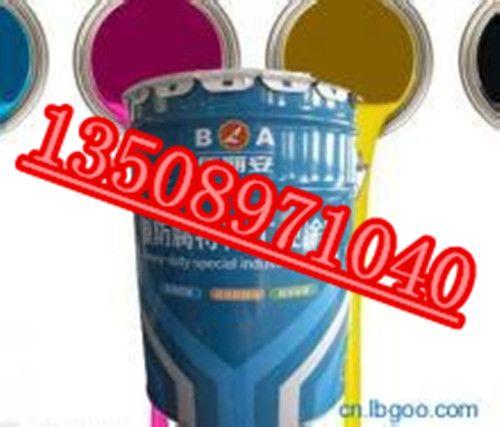 铁红环氧酯面漆批发价格