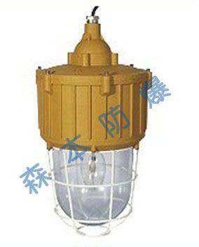 SBD3101、SBD3101、SBD3101、SBD系列防爆灯