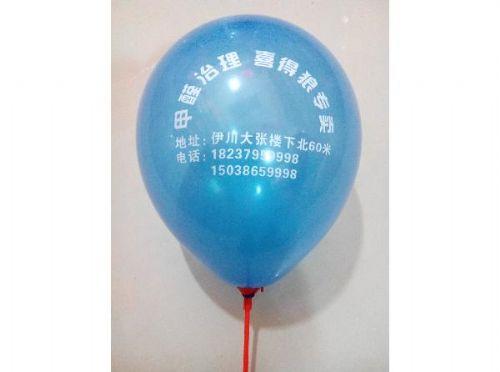 保定1.3克广告气球批发,雄县大步乳胶制品有限公司