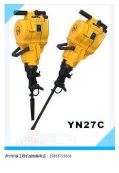 YN27C内燃式凿岩机
