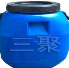 厂家热销水性透明胶268A
