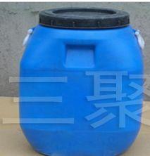 供应水性透明胶268A