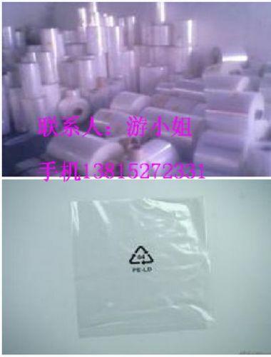 芜湖VCI气相防锈袋,芜湖立体防锈袋