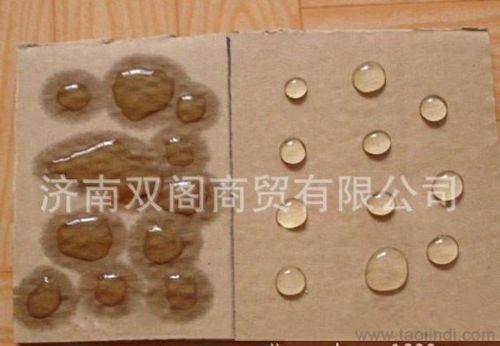 微晶水泥砂浆防水抗渗剂