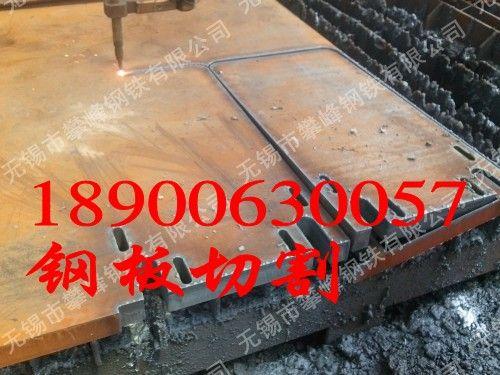 中厚板数控火焰切割|Q345D钢板现货销售