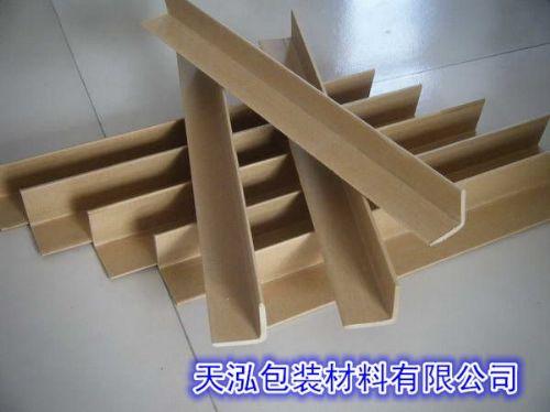 莆田泉州纸护角厂L型纸包角条 纸包角 护角边批发定制定做30*3