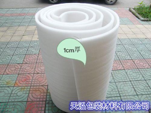 福建莆田仙游珍珠棉板材成型、、珍珠棉厂家,珍珠棉深加工