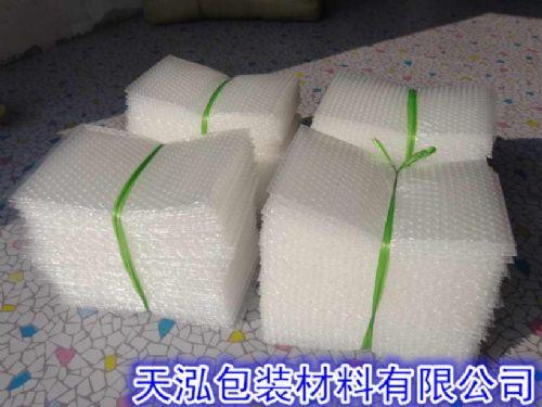 莆田、泉州气泡膜厂加厚泡泡膜/气泡垫/气泡膜雪白全新料 厂家