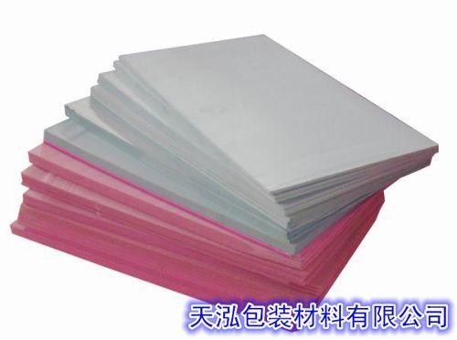 莆田泉州隔热板保温板挤塑板地暖隔热防潮XPS加密高密型 挤塑板厂