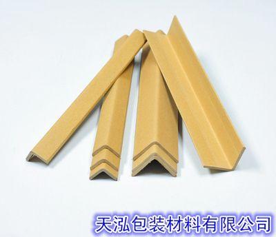 莆田泉州、纸护角厂 L型纸护角条 包角条 护角边批发定制50*