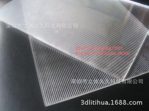 三维画板材|装裱3D画材料|光栅板制作公司
