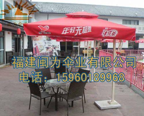福州遮阳伞,福州休闲伞,福州庭院伞