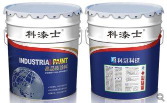重庆丙烯酸聚氨酯稀释剂