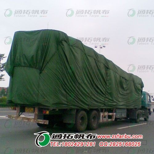 防水帆布怎么卖_PVC蓬布批发供货商_东莞三防蓬布厂PA500