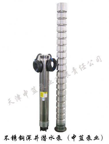304不锈钢防腐高扬程潜水泵