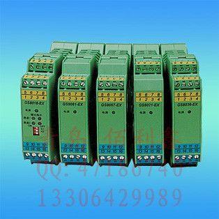 4-20mA电流分配器 电压分配器 信号隔离器双输出【高精度智能