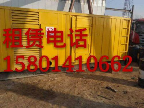 鑫博慧机械设备有限公司的形象照片