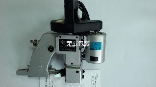 台湾手提电动缝包机N600A