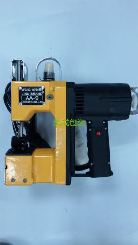 AA-9手提电动缝包机
