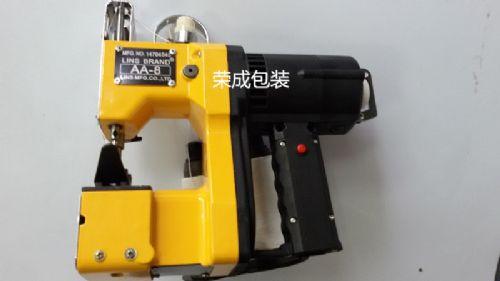 深圳双线手提电动缝包机