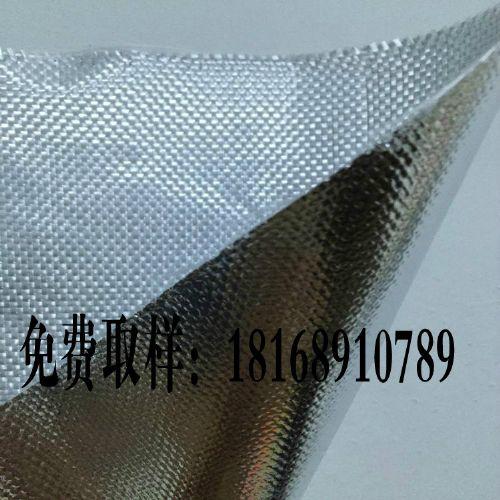 供应陶瓷纤维双面铝箔布 耐火铝箔布 铝箔玻璃丝布厂家