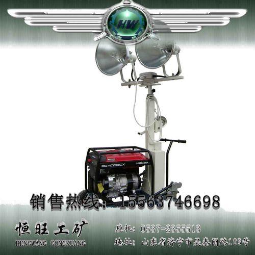 ZM400A手推式投射灯 工程照明车恒旺