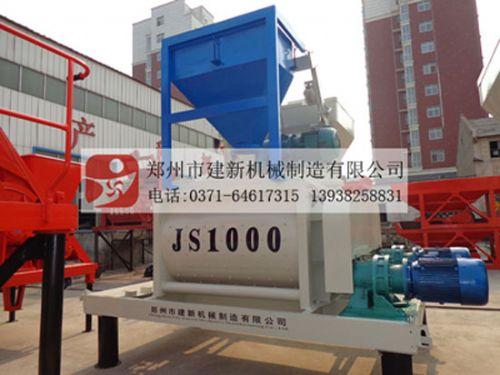 江苏常州JS1000强制式混凝土搅拌机生产厂家报价